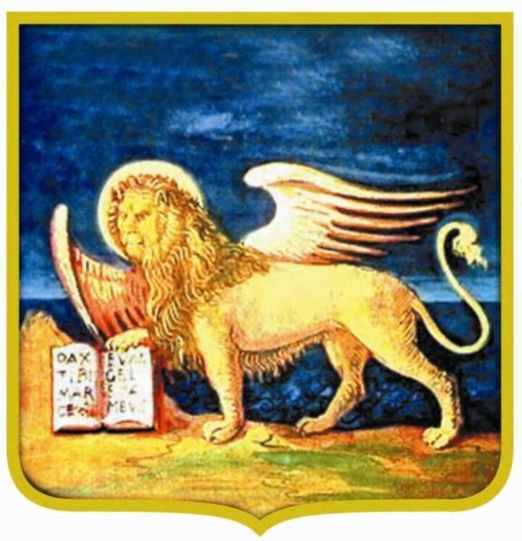 Veneto Stemma
